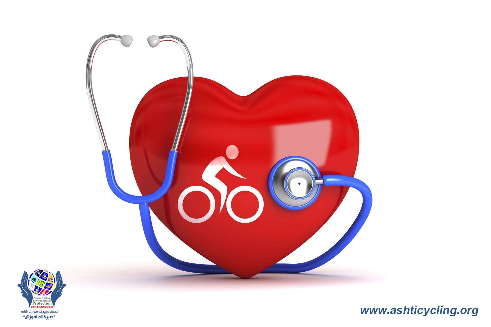 healthy-heart-istock_000011417398medium