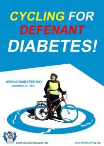 English poster diabetes