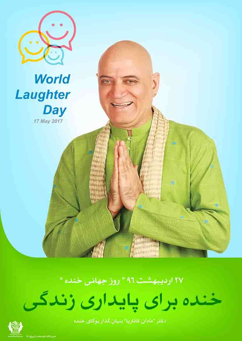 World Laughter Day Poster