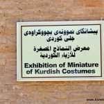 نمایشگاه لباس کوردی - بصورت عروسک در قالب کوچکتر