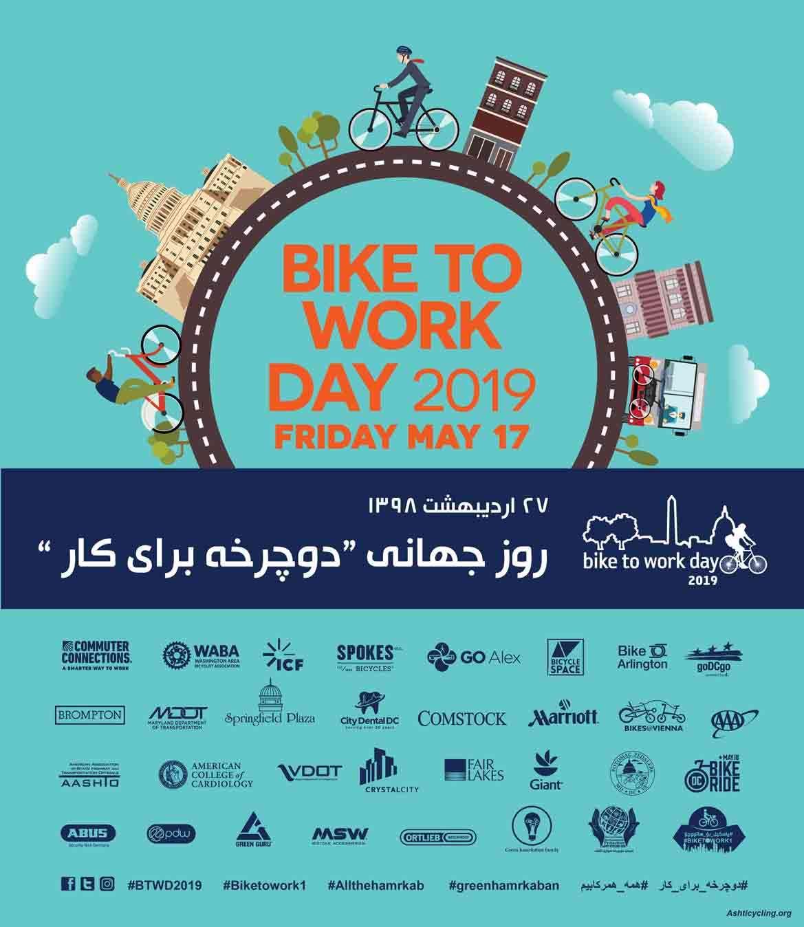 Bike to work day10